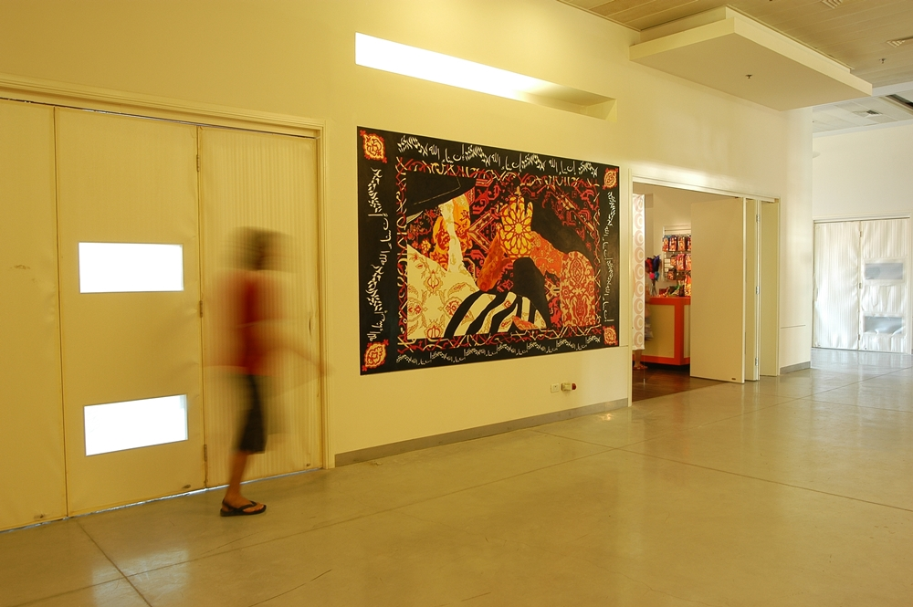 Inshaala (installation view 1) Acrylic on wall 190x320 cm 2005