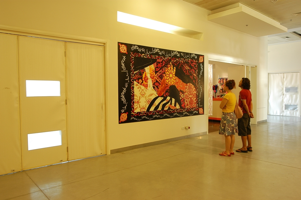 Inshaala (installation view 2) Acrylic on wall 190x320 cm 2005