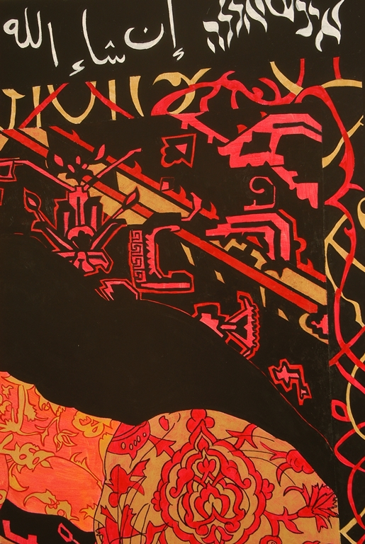Inshaala (detail 11) Acrylic on wall 190x320 cm 2005